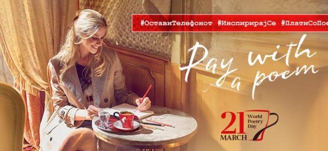 Плати со поезија и оваа година на 21-ви март во 8. локации во Скопје