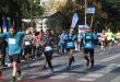 Започнува пријавувањето за Skopje Run 10K – Одберете го својот омилен стартен број