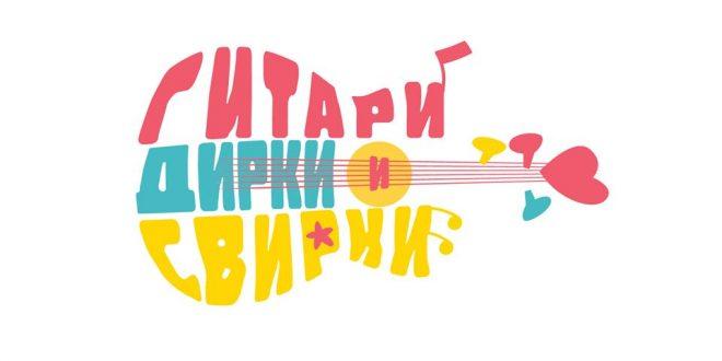 Отворено првото бесплатно училиште за музика, уметности и вештини за деца во социјален ризик