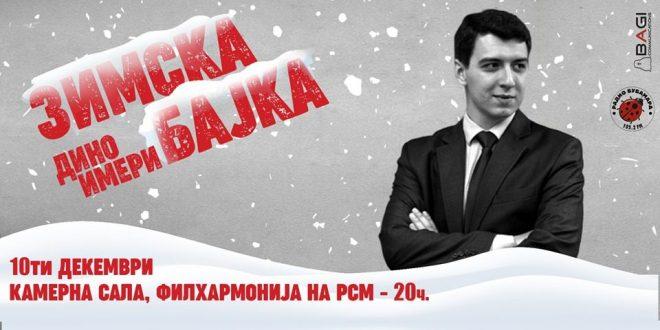 """Дино Имери во пресрет на празниците со концерт во Филхармонија ја најавува """"Зимска бајка"""""""