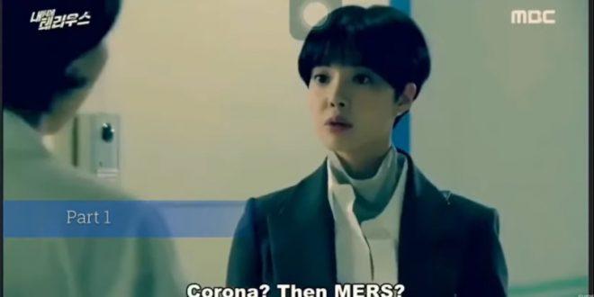 (ВИДЕО) MY SECRET TERRIUS: Во јужнокорејска серија снимена пред две години е опишана борба со корона вирусот!