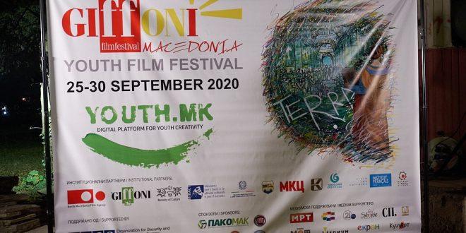 """Најдобрите филмови и креациите на Џифонци вечерва на виделина на затворање на """"Џифони Македонија"""""""