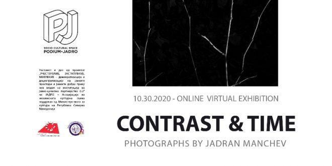 КСП Подиум- Јадро со онлајн изложба ги прикажува делата на Јадран Манчев