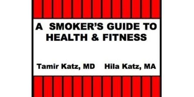 Водич за пушачи за здрав живот и фитнес