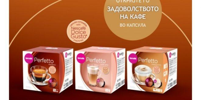 Barcaffè Perfetto капсули – едноставна подготовка за совршено уживање