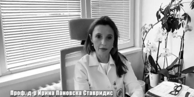 (ВИДЕО) Светскиот ден на хемофилијата  со регионална кампања одбележан од Рош Македонија