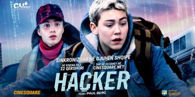 """Филмот за деца и тинејџери """"Хакер"""", синхронизиран на албански јазик, во Кинотека на Северна Македонија"""