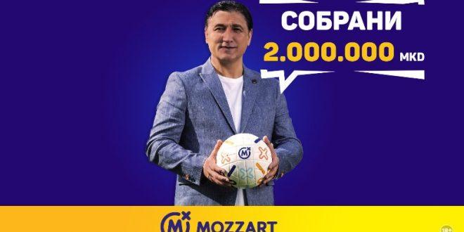 Многу причини за радост – ДВА гола, ДВА милиони денари од МOZZART!