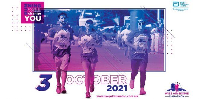 Важно известување за 17тиот Виз Ер Скопски Маратон 2021 – Сите трки на Виз Ер Скопски Маратон ќе се одржат во недела
