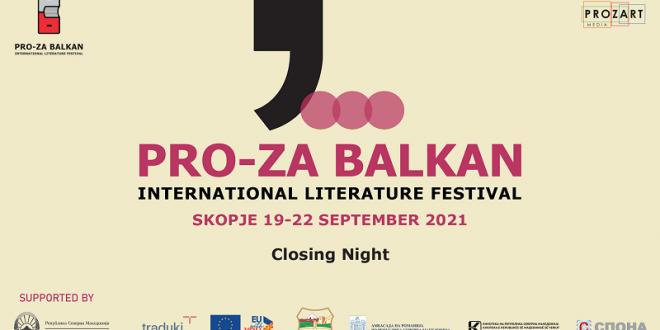 """""""ПРО-ЗА Балкан"""": Врачување на наградата """"Прозарт"""" за Мирча Картареску"""